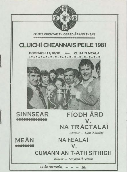 1981 South Tipperary Senior Football Final