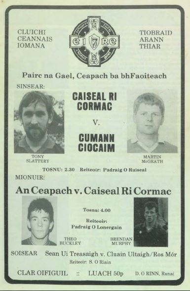 1988 West Tipperary Senior Hurling Final