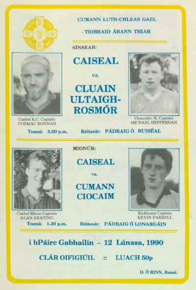 1990 West Tipperary Senior Hurling Final