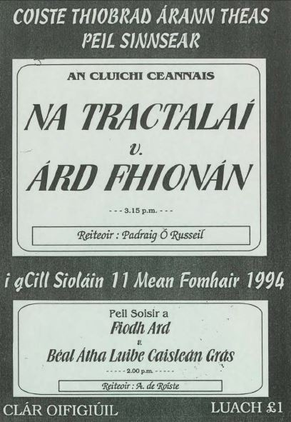 1994 South Tipperary Senior Football Final