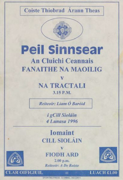 1996 South Tipperary Senior Football Final