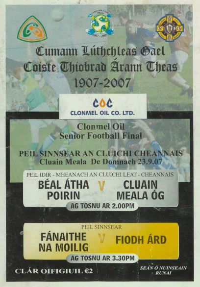 2007 South Tipperary Senior Football Final