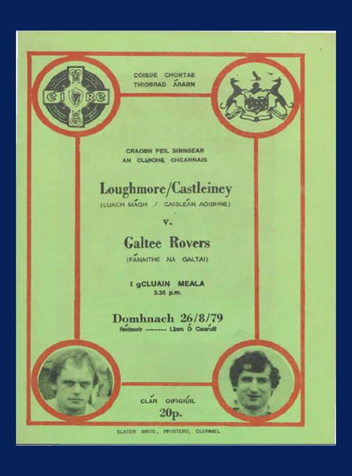 1979 Co Football Final