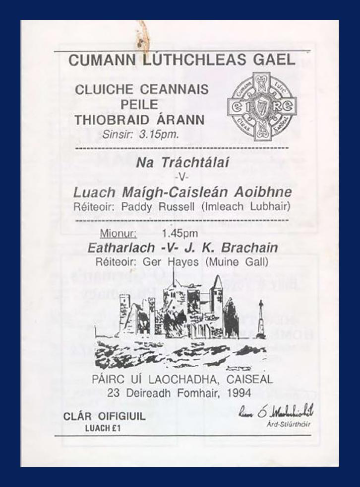 1994 Co Football Final