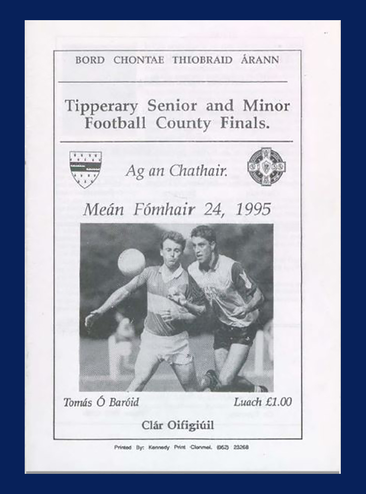 1995 Co Football Final