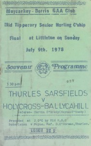 9th July programme