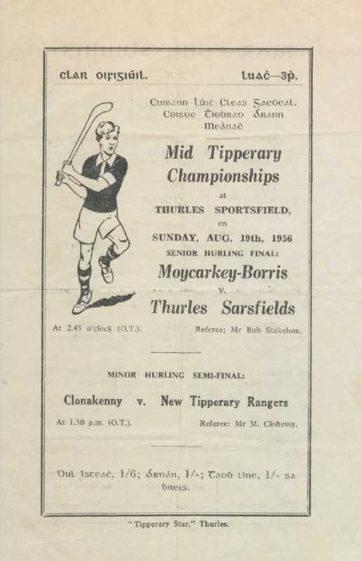 1956 Mid Tipperary Senior Hurling Final