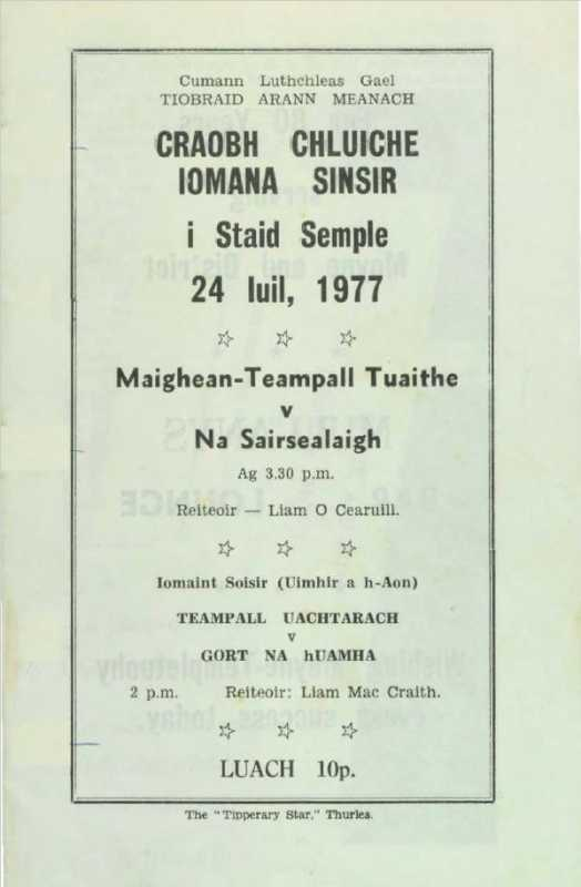 1977 Mid Tipperary Senior Hurling Final