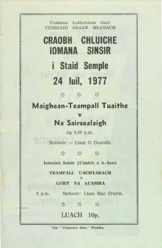 1977 Mid-Tipperary Senior Hurling Final