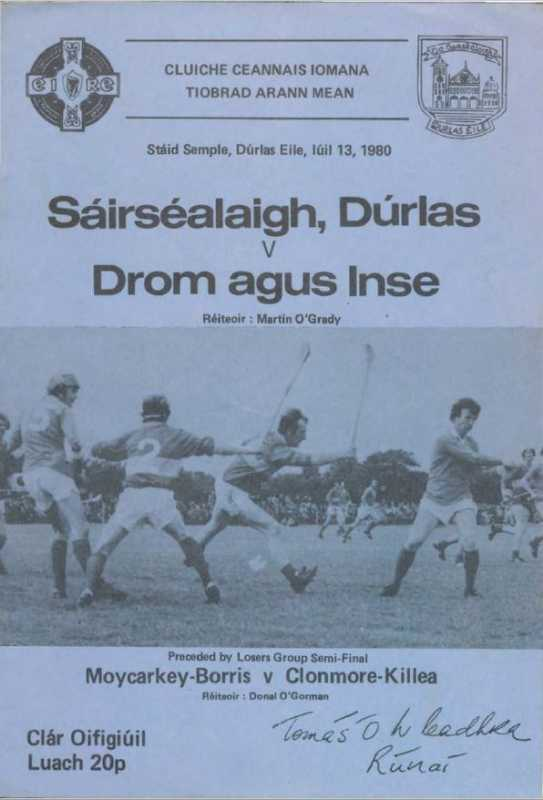 1980 Mid-Tipperary Senior Hurling Final