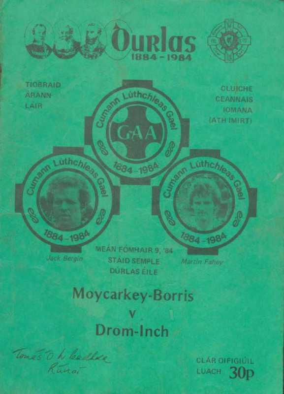 1984 Mid-Tipperary Senior Hurling Final replay