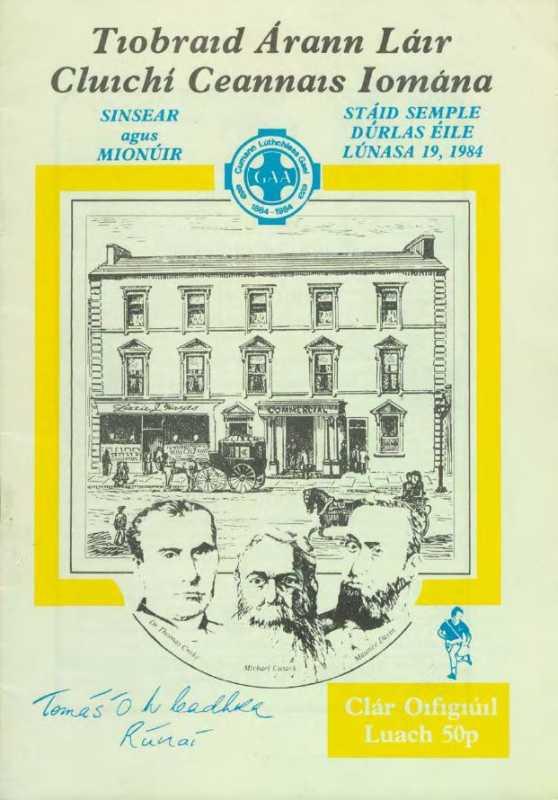 1984 Mid-Tipperary Senior Hurling Final