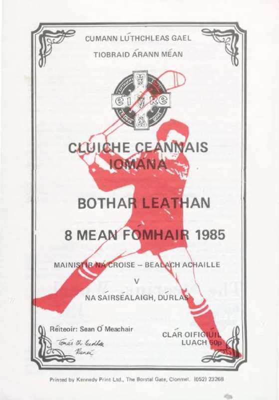 1985 Mid Tipperary Senior Hurling Final