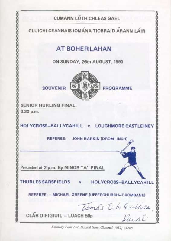 1990 Mid-Tipperary Senior Hurling Final