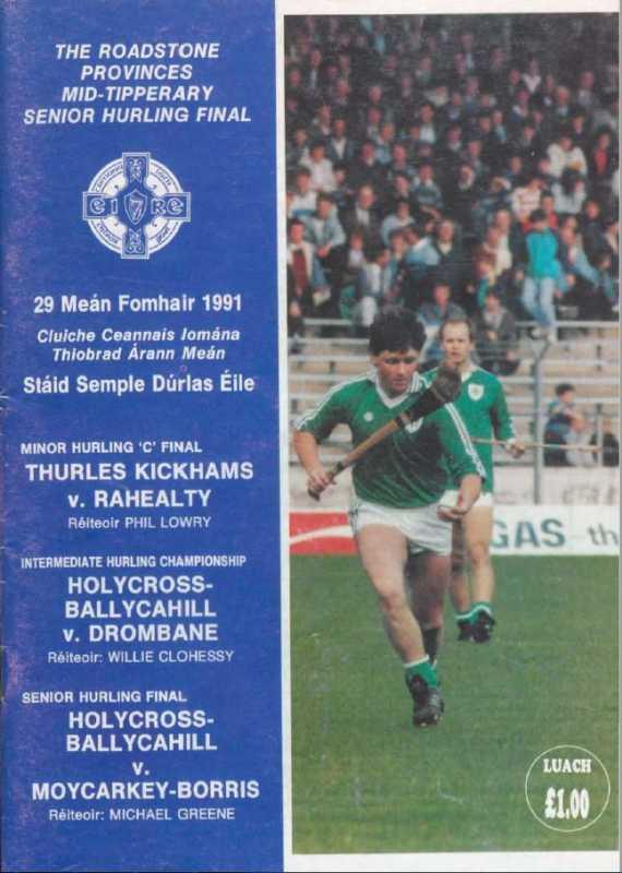 1991 Mid Tipperary Senior Hurling Final