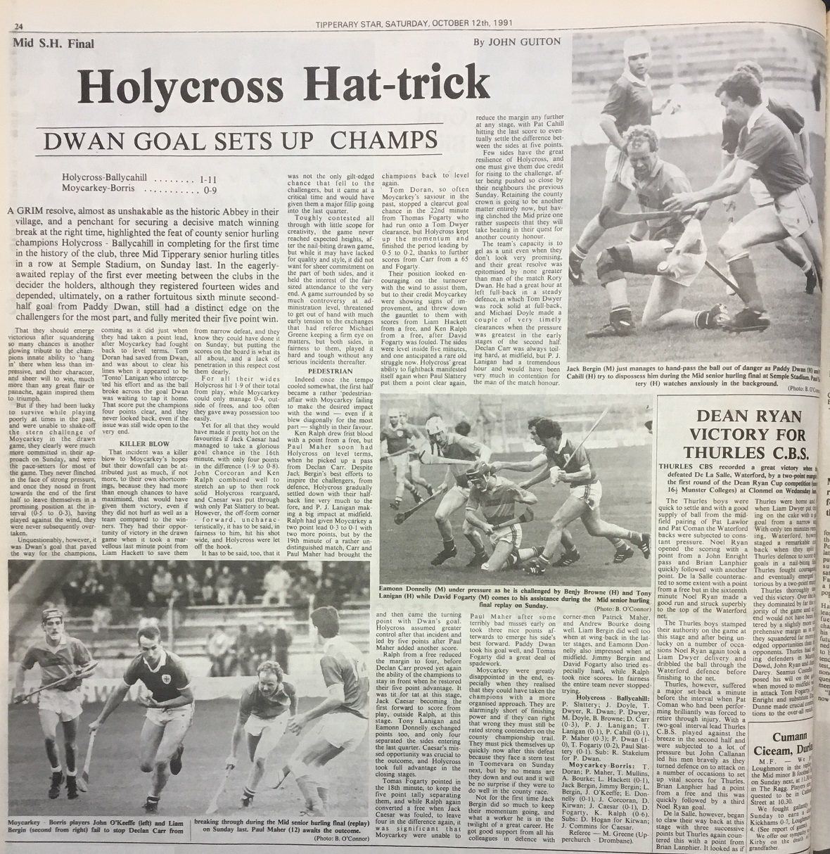 1991 Mid hurling final replay