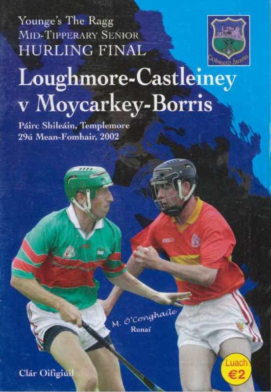 2002 Mid-Tipperary Senior Hurling Final