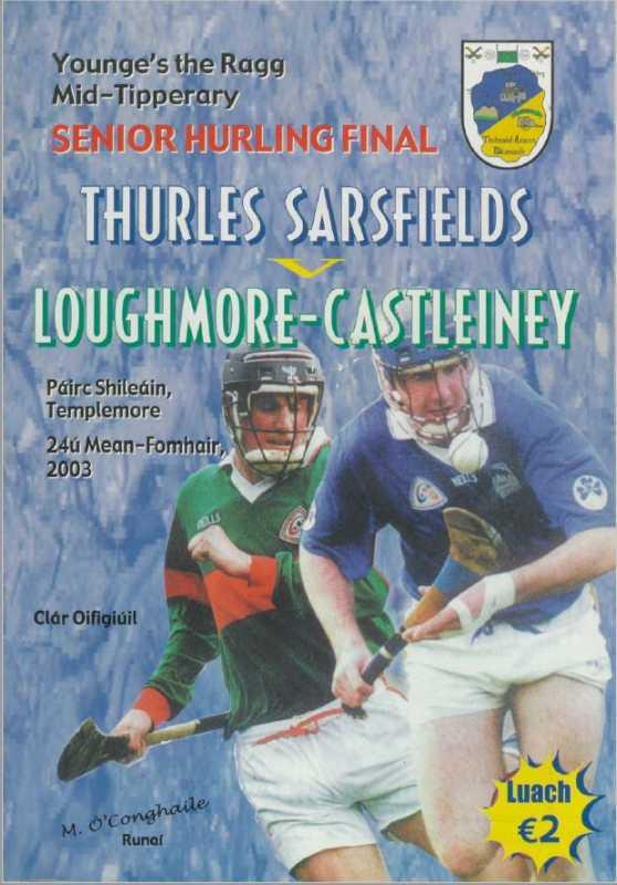 2003 Mid-Tipperary Senior Hurling Final