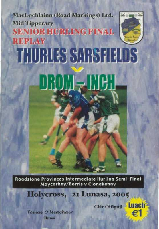 2005 Mid-Tipperary Senior Hurling Final replay