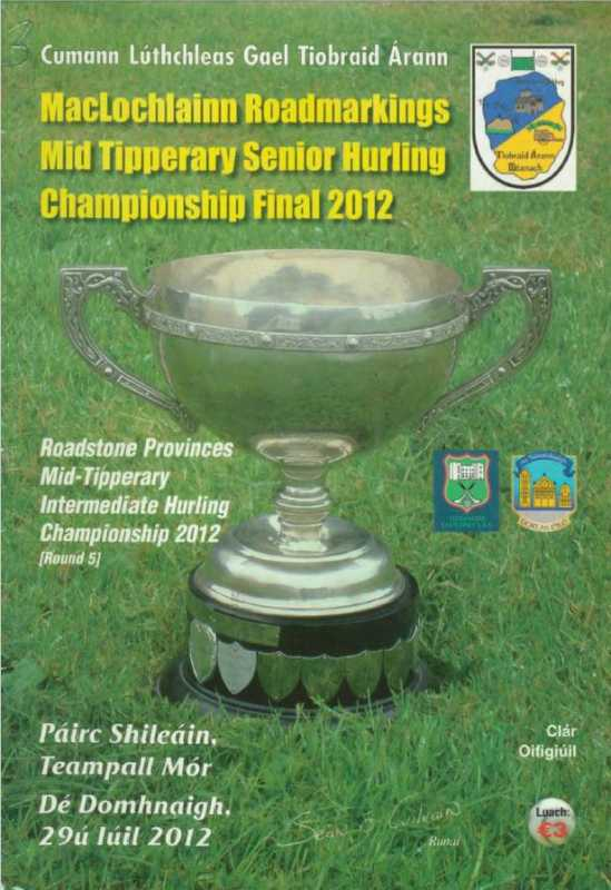 2012 Mid Tipperary Senior Hurling Final