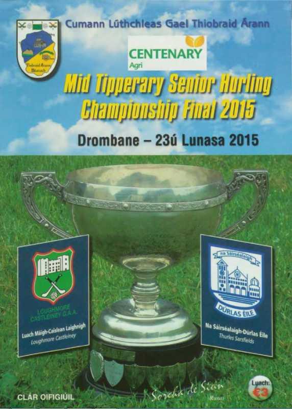 2015 Mid-Tipperary Senior Hurling Final