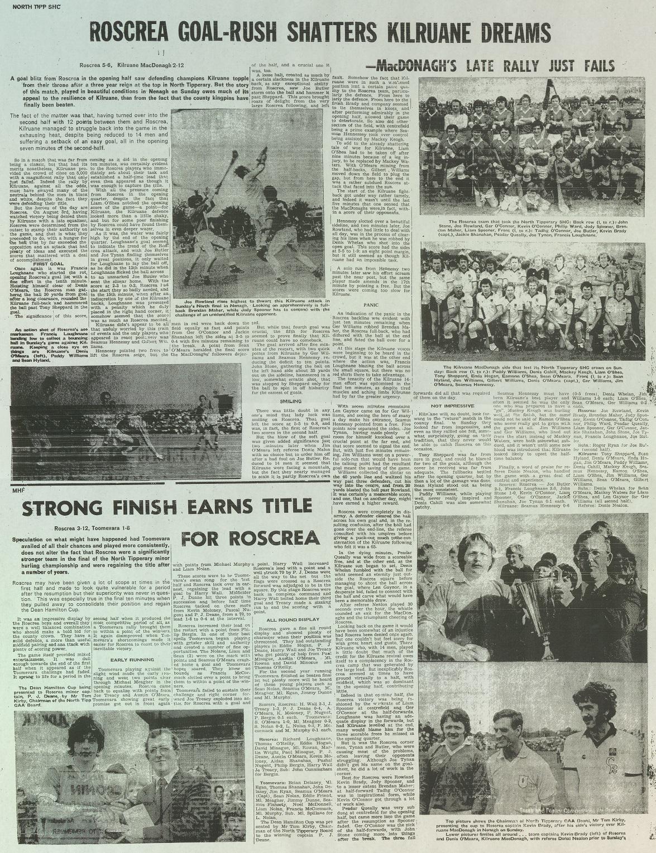 1980 North hurling final replay