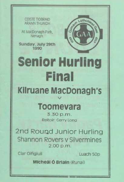 1990 North Tipperary Senior Hurling Final
