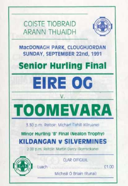 1991 North Tipperary Senior Hurling Final