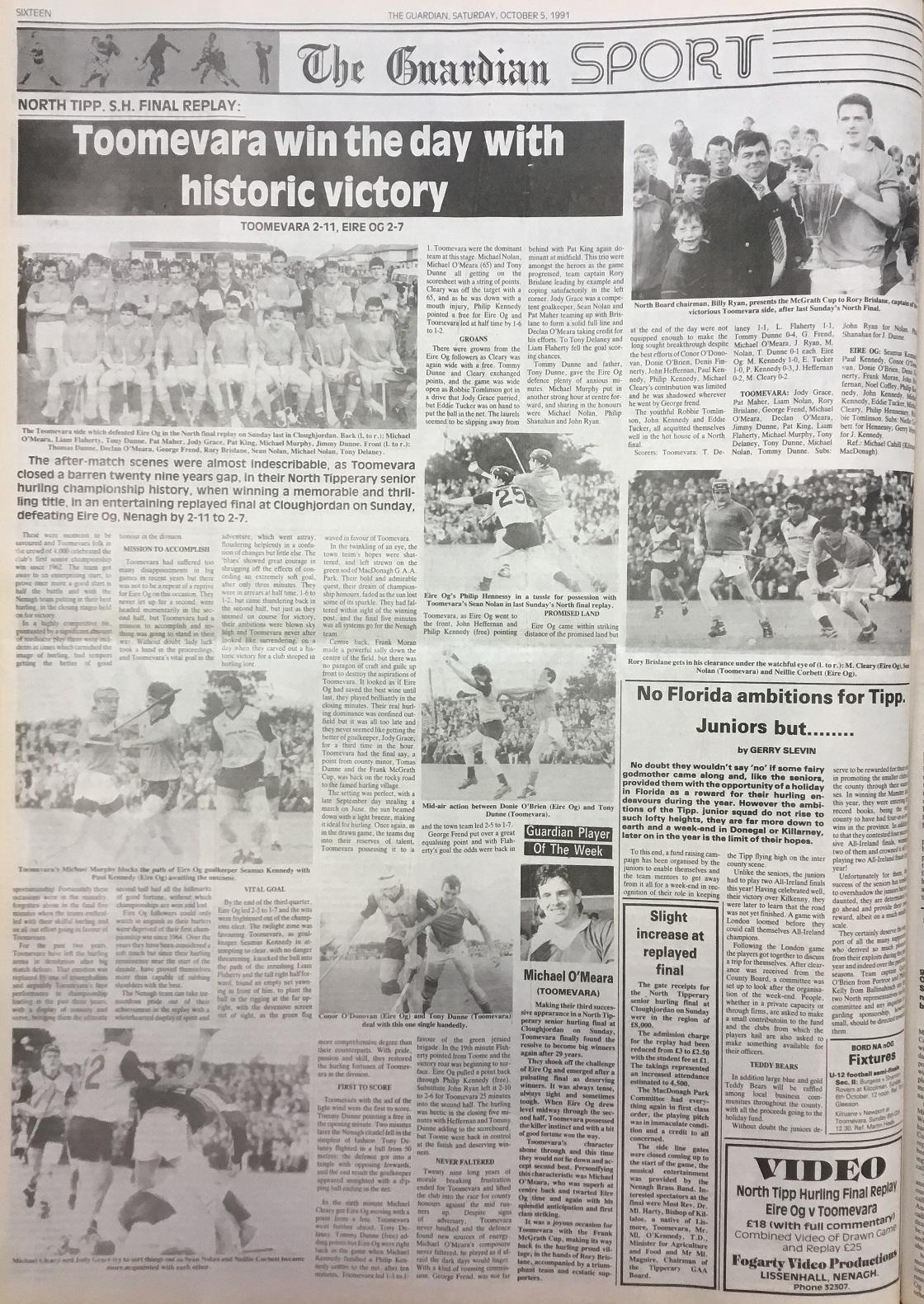 1991 North hurling final replay