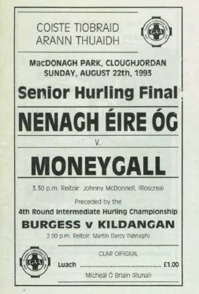 1993 North Tipperary Senior Hurling Final