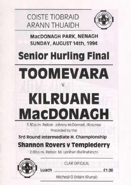 1994 North Tipperary Senior Hurling Final