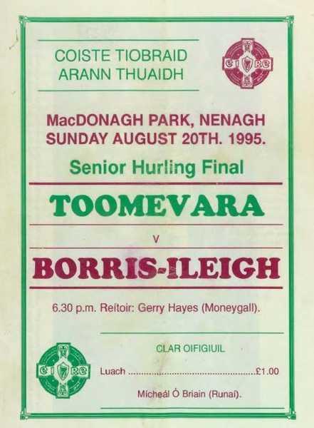 1995 North Tipperary Senior Hurling Final