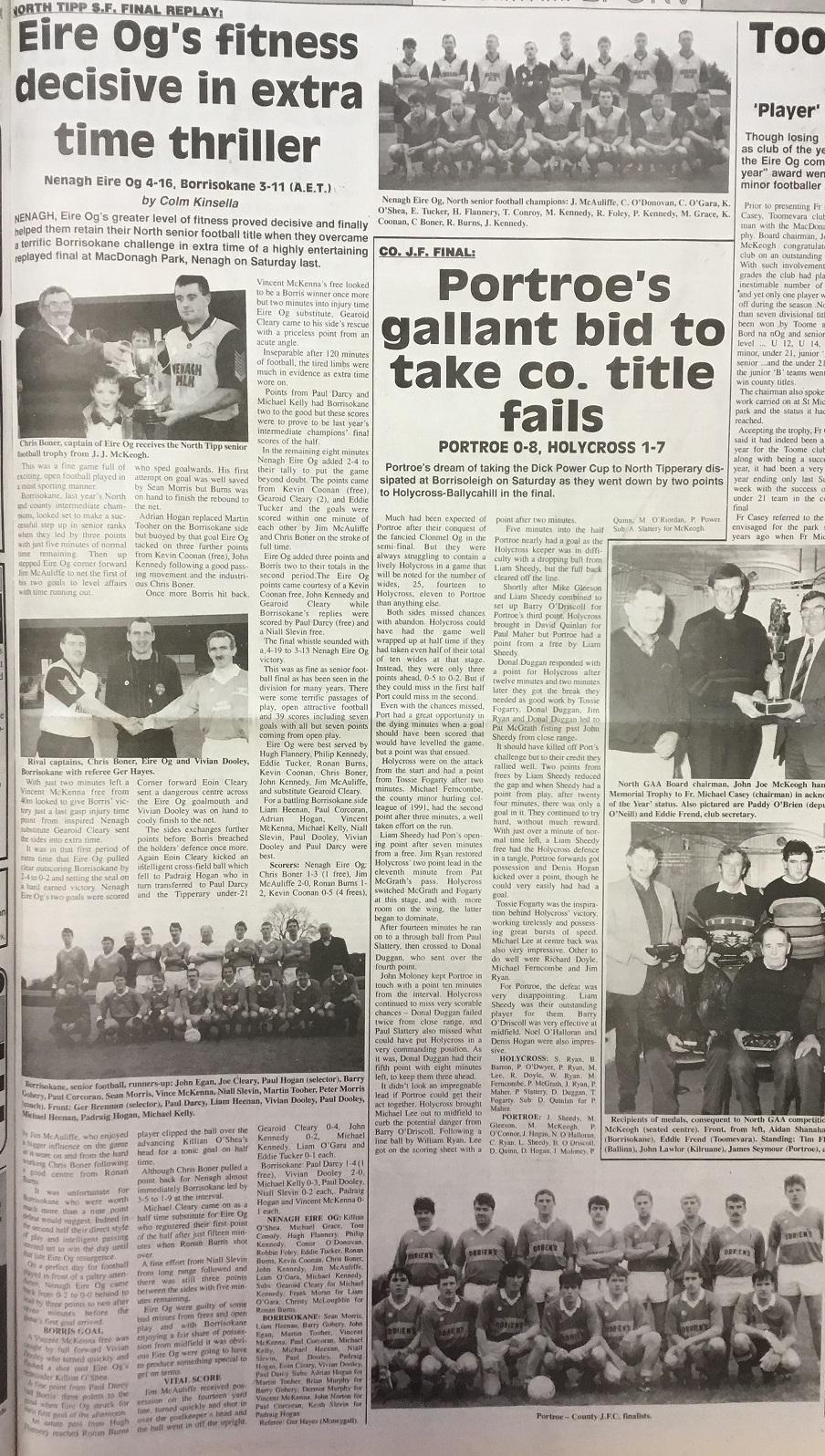 1995 North football final replay