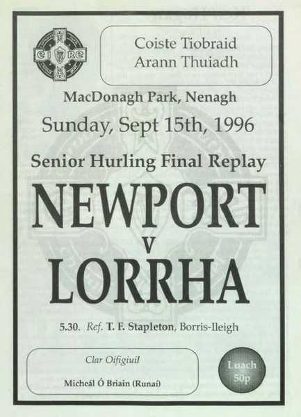 1996 North Tipperary Senior Hurling Final Replay