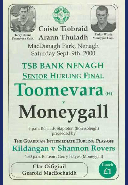 2000 North Tipperary Senior Hurling Final Cover
