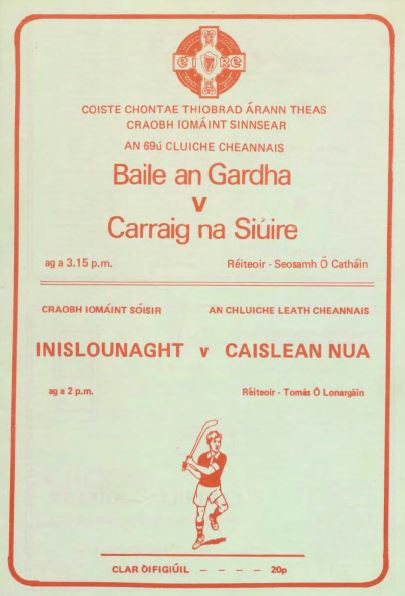 1980 South Tipperary Senior Hurling Final