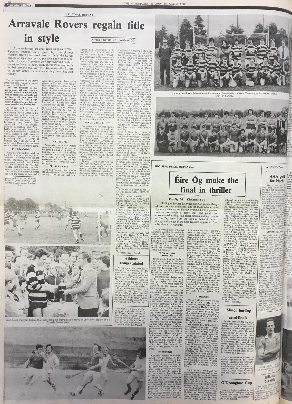 1981 West football final replay