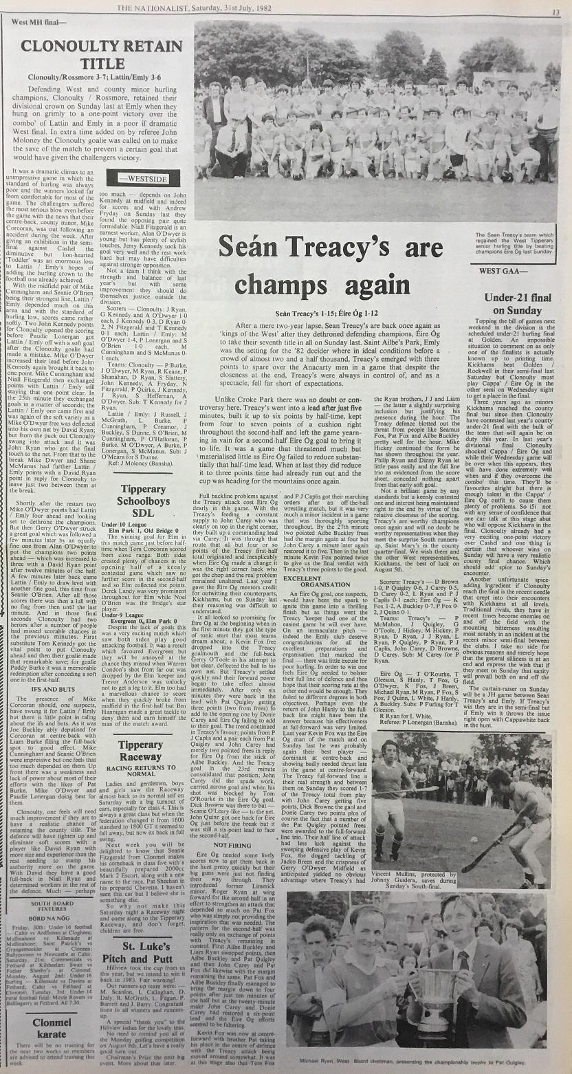 1982 West hurling final