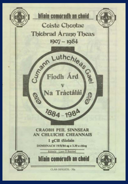 1984 South Tipperary Senior Football Final C