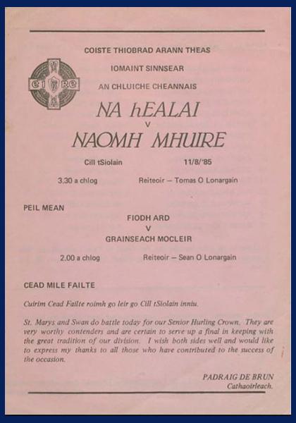 1985 South Tipperary Senior Hurling Final C