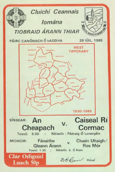 1985 West Tipperary Senior Hurling Final
