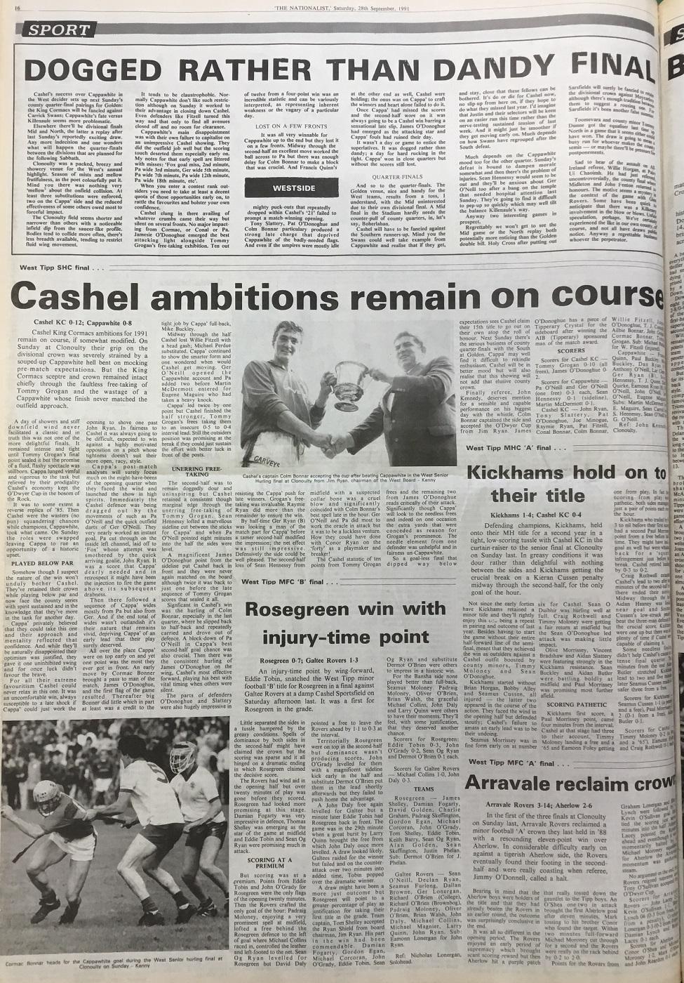 1991 West hurling final