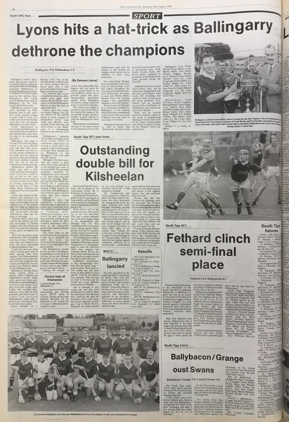 1994 South hurling final