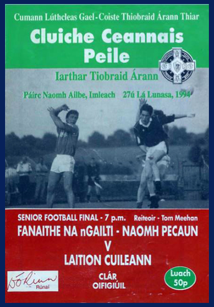 1994 West Tipperary Senior Football Final C
