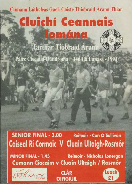 1994 West Tipperary Senior Hurling Final