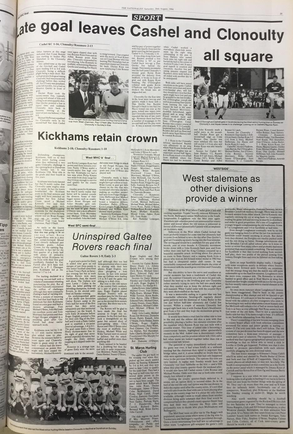 1994 West hurling final