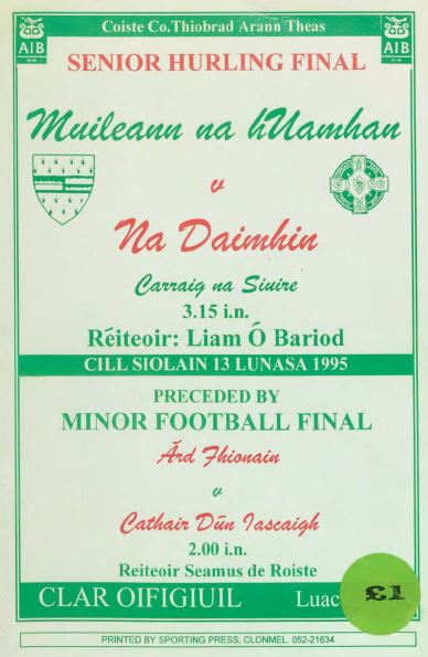 1995 South Tipperary Senior Hurling Final