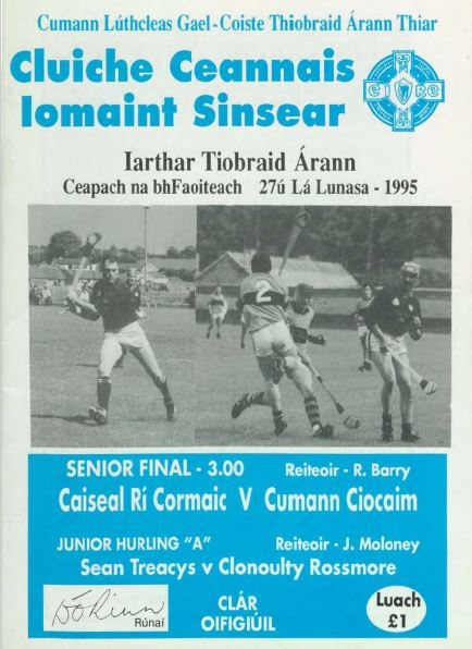 1995 West Tipperary Senior Hurling Final