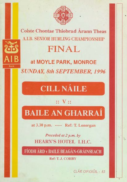 1996 South Tipperary Senior Hurling Final