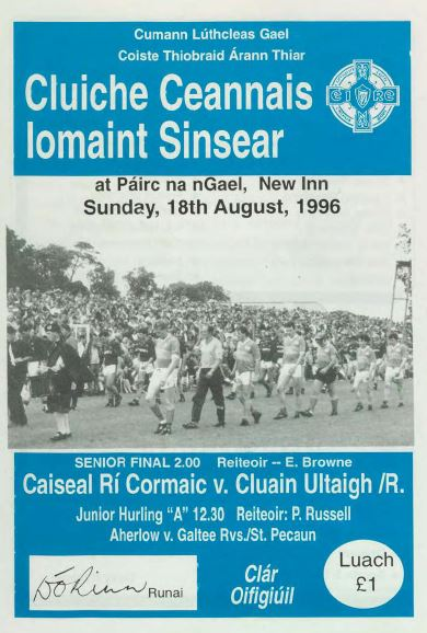 1996 West Tipperary Senior Hurling Final